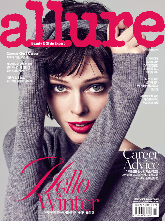 mikael-schulz-photography-allure-cover-march-2014-